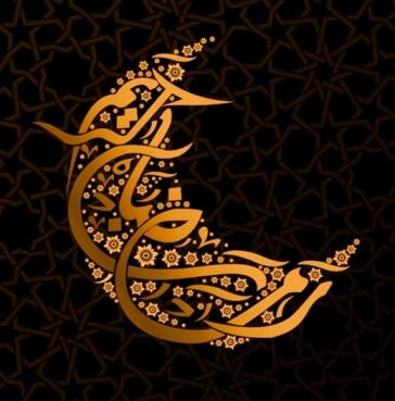 299202,xcitefun-ramadan